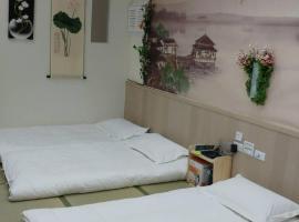 Ji Shih Life Style Hotel