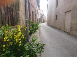 Cal Ton, Castelltersol (рядом с городом Monistrol de Calders)