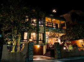 Nanchuang Wind Suzuki Coffee Houses
