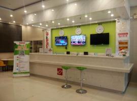Shell Hotel - Xinzhou, Xinzhou (Dingxiang yakınında)