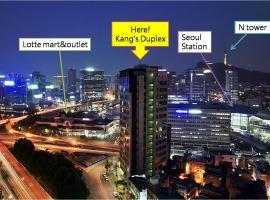 Kang S Duplex Seoul Station