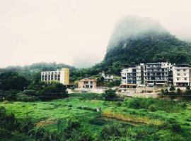 Yangshuo Garden House