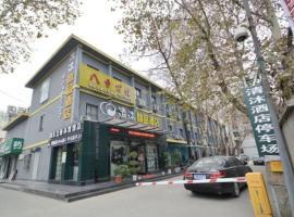Qingmu Hotel (Hudong North Road Branch), Ma'anshan (Tongjing yakınında)
