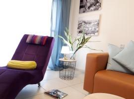 Raanana: Appartement tout confort avec terrasse, Раанана (рядом с городом Кфар-Сава)