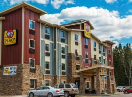 My Place Hotel-Marquette, MI