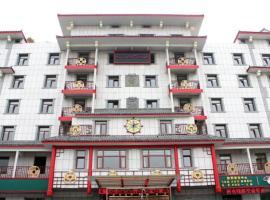 Weihai Quanying Hotel