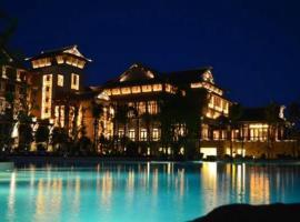 New Century Resort Hotel Qizi Bay, Changjiang (Baomei yakınında)