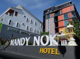 Mandy Nok Hotel, Накхонситхаммарат