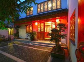 Yousu Comfortable Pavilion Garden Homestay, Suzhou (Changtiaogang yakınında)