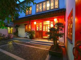 Yousu Comfortable Pavilion Garden Homestay, Suzhou (Tongli yakınında)