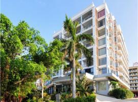 Nan Hai Style Sea View Hotel, Sanya (in der Nähe von Sanya City)
