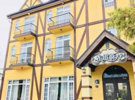 Brest Bed & Breakfast