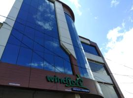 Windfort Hotels & Resorts, Nedukandam (рядом с городом Kallār)