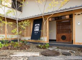 Shioriya, Nagano (Chikuma yakınında)