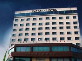 충주 그랜드 관광 호텔