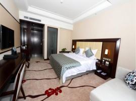 Xigang Hangkong Hotel Guyuan City, Guyuan
