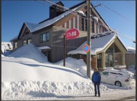 Refre Hotel, Myoko