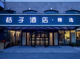 Orange Hotel Select Guilin Railway Station
