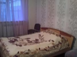 Apartment Pereulok Yuzhnyy 6, Zaozër'ye (Lahoysk yakınında)