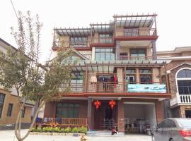 Ruyi Ya Yuan, Lin'an (Dongguan yakınında)