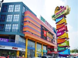 Shijiazhuang Xijia lebon Hotel