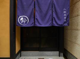 Rinn Yasaka Kodaiji