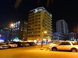 Al Bayah Hotel, Jeddah