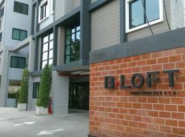B Loft 115