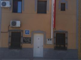 Hostal Don Pepe, La Albuera (рядом с городом Valdelacalzada)