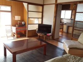 Guest House Island, Wakamatsu (Goto yakınında)
