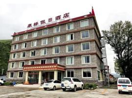 Xinduqiao Kambridge Holiday Inn, Kangding