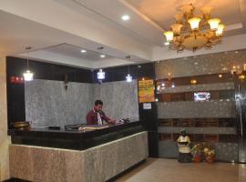 Hotel Mahabir Galaxy, Cuttack (рядом с городом Bhakur)