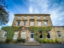 Healds Hall Hotel, Cleckheaton (рядом с городом Бэтли)