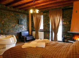Guesthouse Toitos, Palaios Agios Athanasios