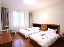 Mingxin Business Hotel, Kunming (Siying yakınında)