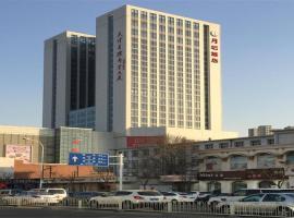 Tianjin Yuetan Hotel, Tianjin (Weiwangzhuang yakınında)