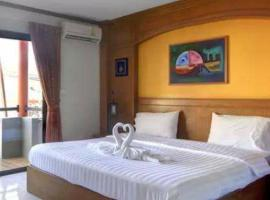 Baantonkhao Hotel