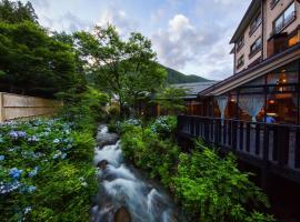 Hotel Kinokawa, Komagane (Ina yakınında)