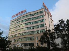 Longhui Business Hotel, Huizhou (Pingtan yakınında)