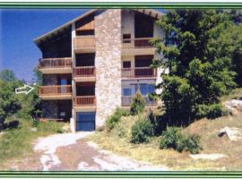 Appartement La Marmotte, Фон-Ромё (рядом с городом Font Romeu Odeillo Via)