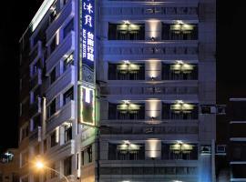 楓華沐月飯店