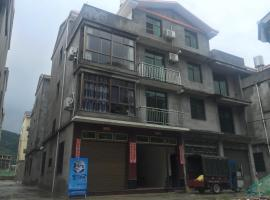 Jia Zhi En Dian Guest House