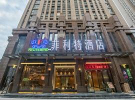 Feilite Hotel, Kunming (Chenggong yakınında)