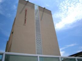 Serra Linda Hotel, Serra (Manguinhos yakınında)