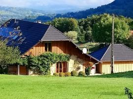 Ferme de la Cochette, Montcel (рядом с городом Le Noyer)