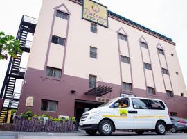 Paloma Hotel Ring Road, Аккра (рядом с городом Avenaw)