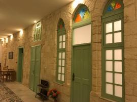 Al Bishara Guest House, Nazareth