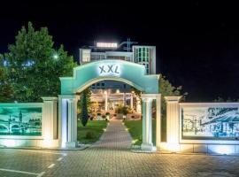 Hotel XXL, Ferizaj (рядом с регионом Gjilan County)