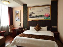 Life Hotel Xilang Metro Branch