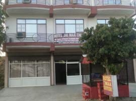 Hotel Maa Chintpurni, Amb (рядом с городом Hoshiārpur)
